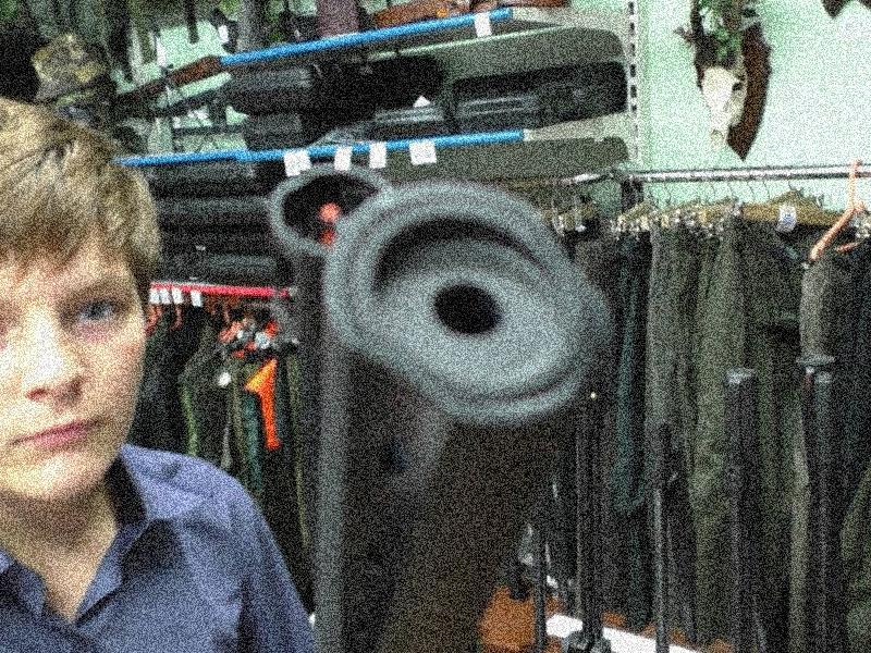 оружейный магазин Киев