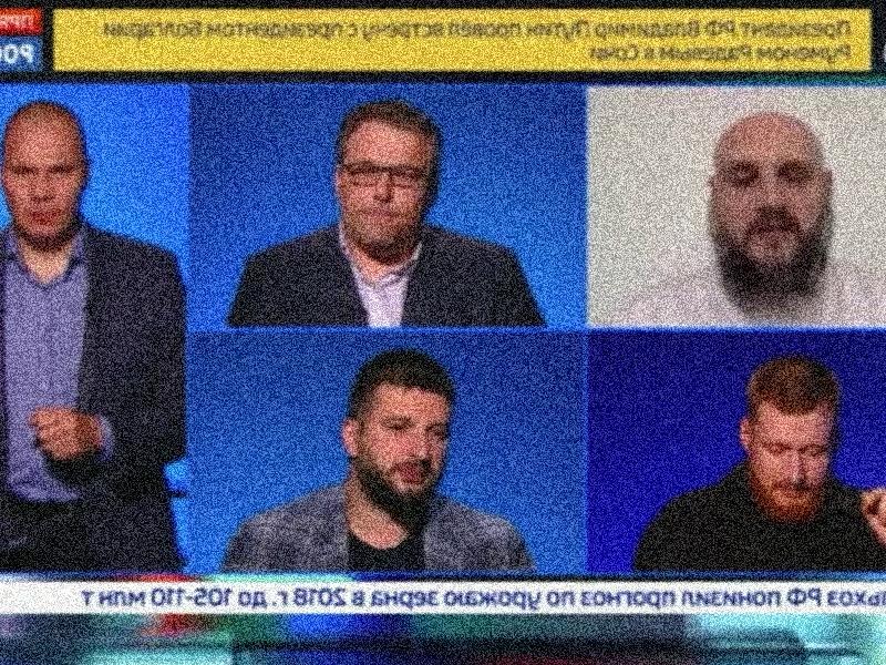 Медийные ведущие Киева