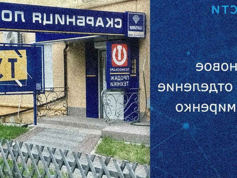выгодный киевский ломбард в Центре