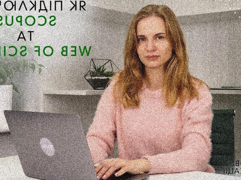 публикации скопус и веб оф сайнс