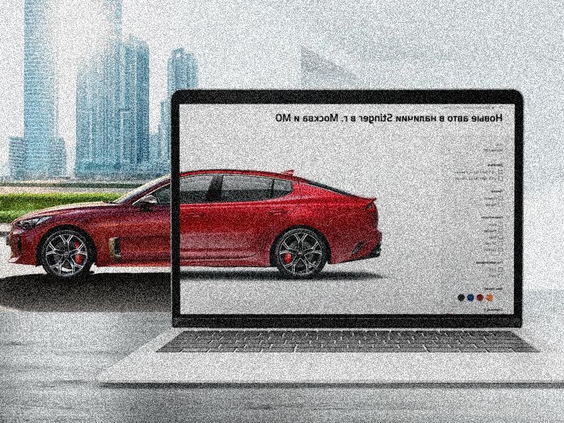 Онлайн сайт об автомобилях