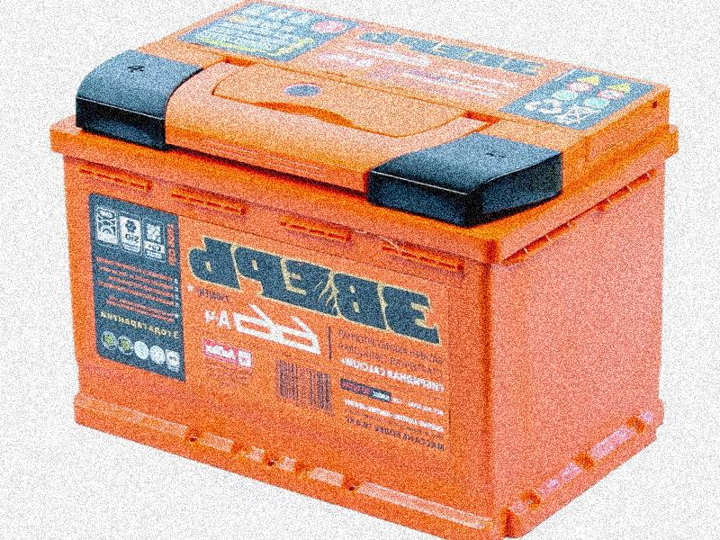 Купить аккумуляторы Зверь с бесплатной доставкой