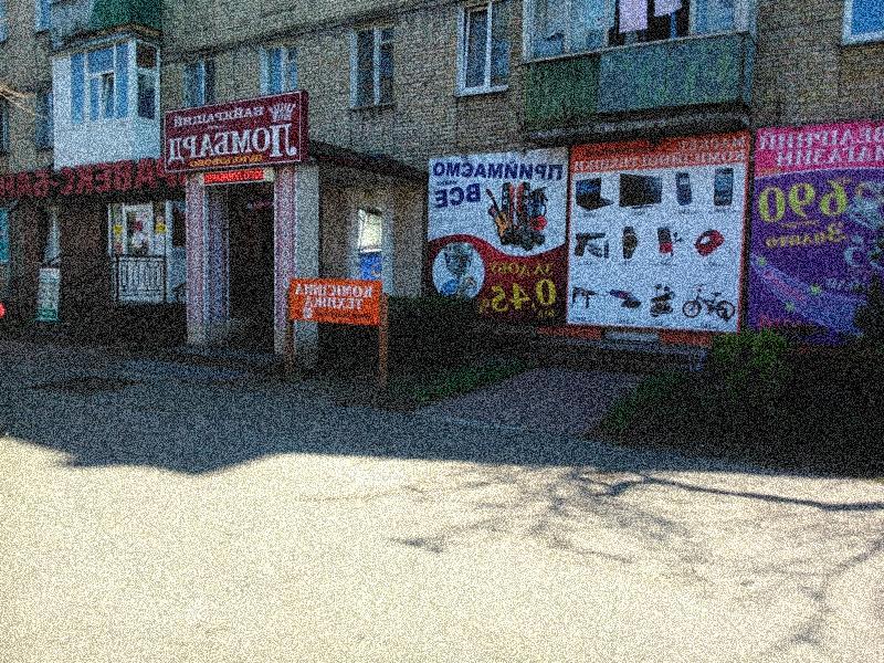 Ломбард в Киеве