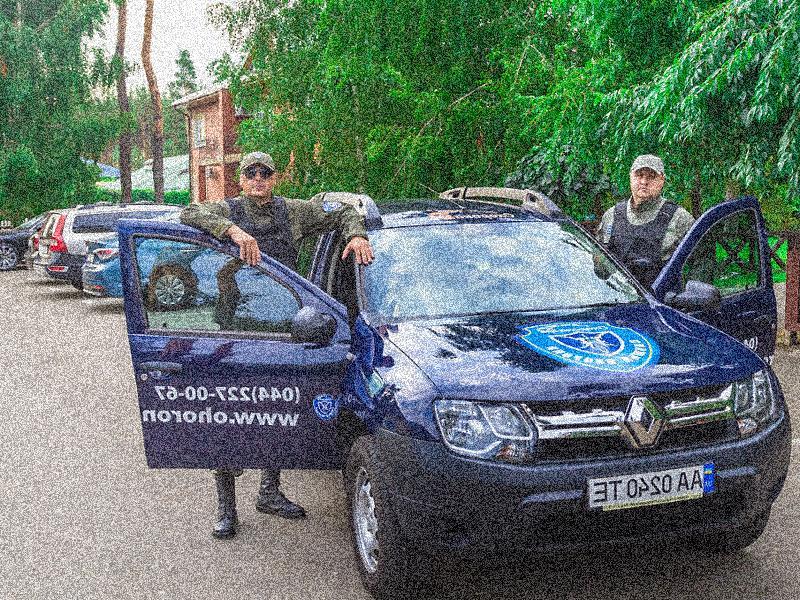 охрана квартир киев