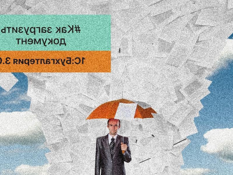 Облако 1С Бухгалтерия онлайн