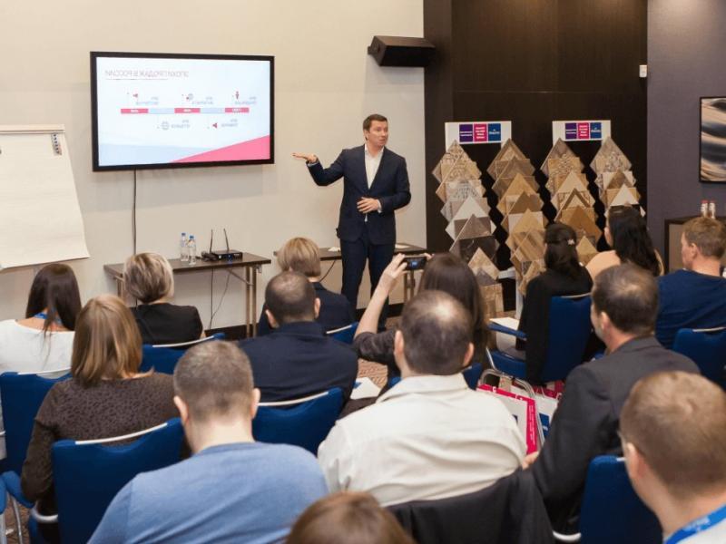 семинары и тренинги по саморазвитию в Москве