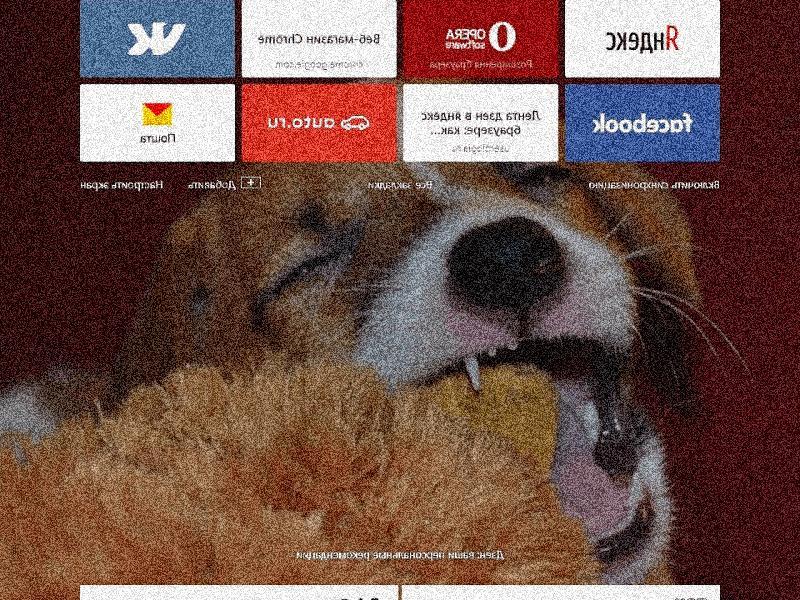 VPN для Яндекс Браузера