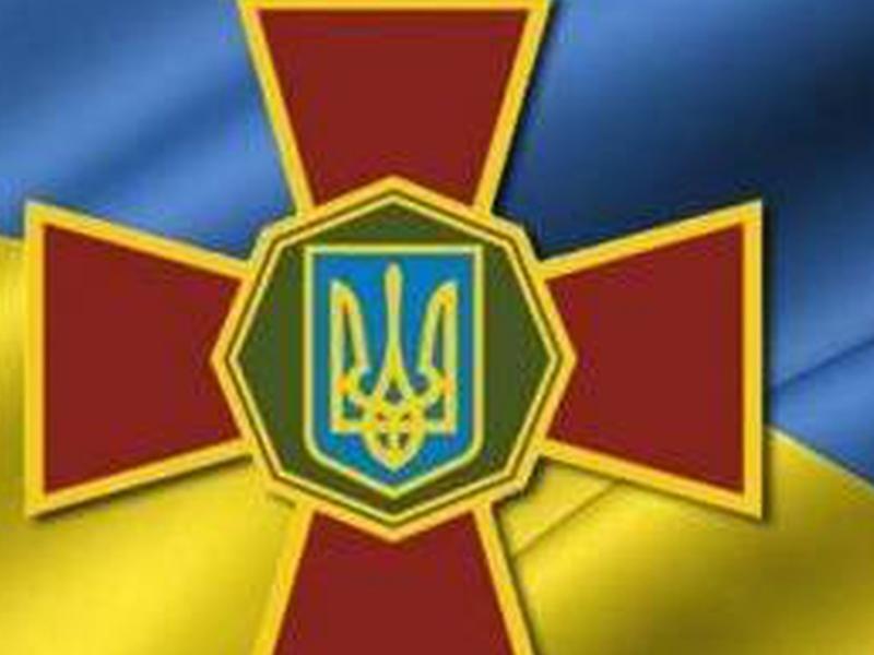 нацгвардиия украины