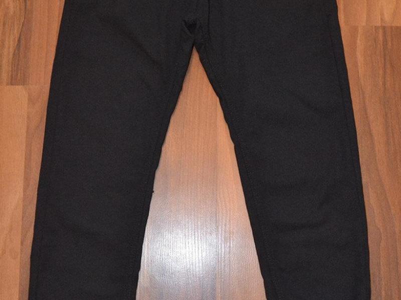 Утеплённые котоновые брюки для школы