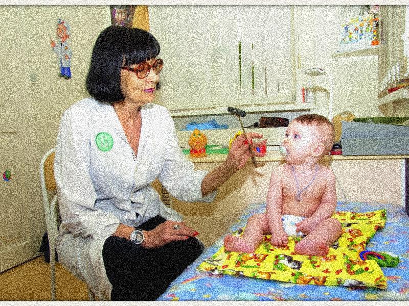 Невролог в Харькове