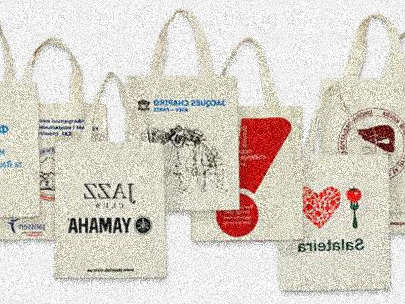 ≡ Печать на пакетах, пакеты с логотипом