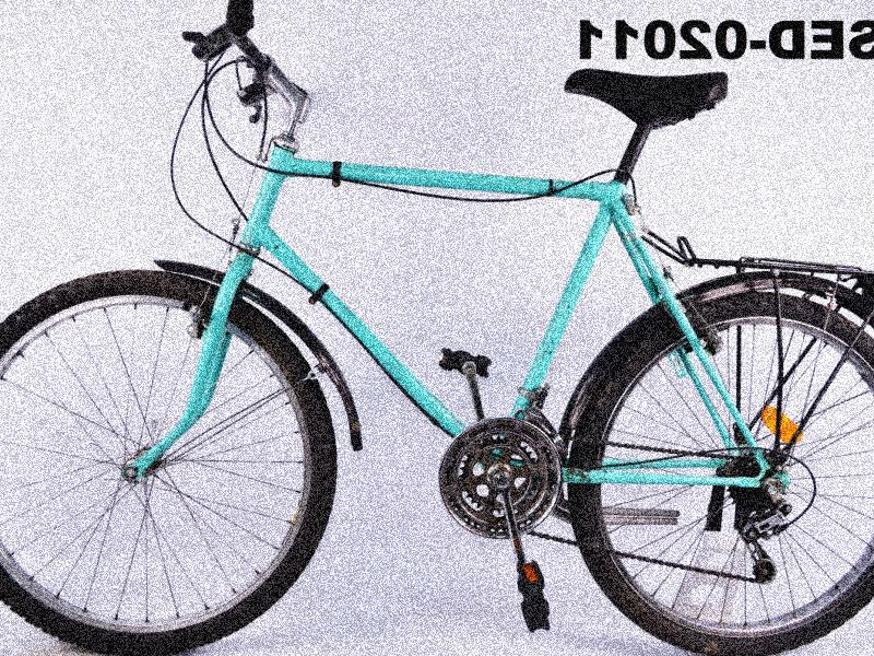 купить велосипед mtb