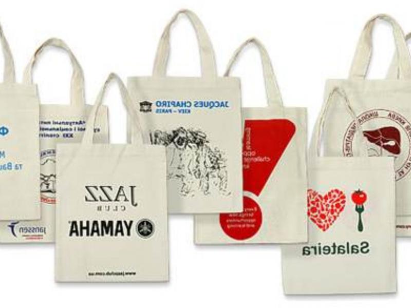 ≡ Пакеты с логотипом, печать на пакетах